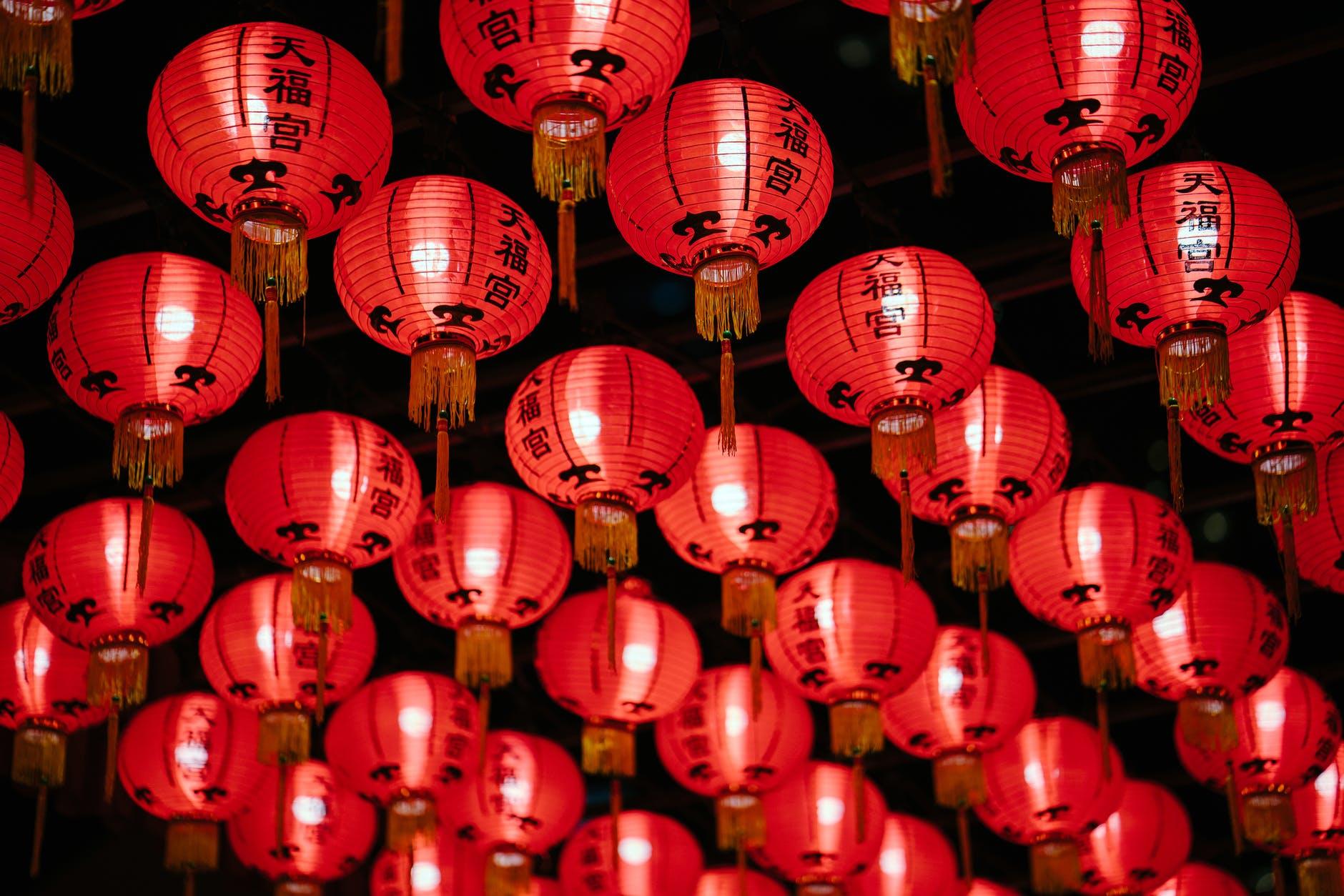 kina nova godina