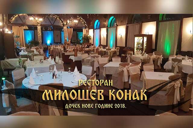 Restoran Milošev Konak Nova godina 2019