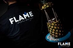 flame shisha lounge bar nova godina