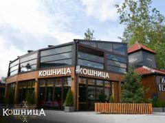 restoran-kosnica-docek-2