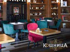 restoran-kosnica-docek-1