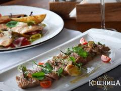 restoran-kosnica-nova-godina-1