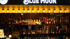 Departman bar matinee