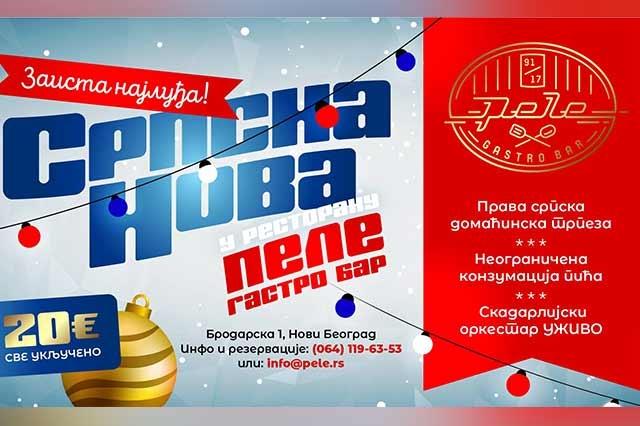 Restoran Pele Doček Nove godine