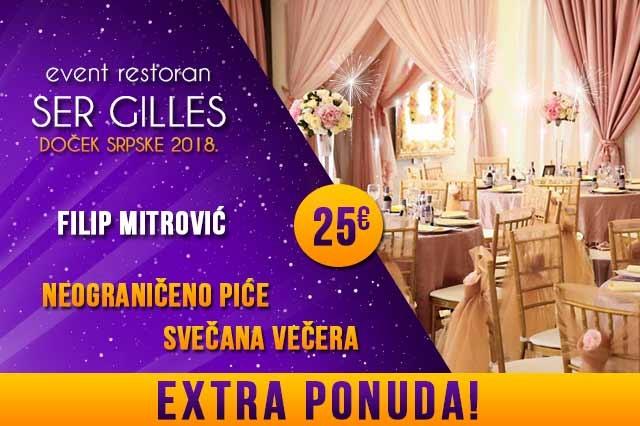 Event Centar Ser Gilles Doček Nove 2019. godine