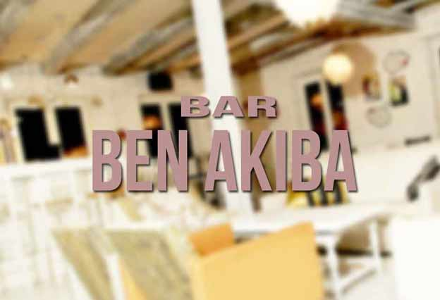 Bar Ben Akiba New Year Eve
